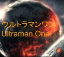 Ultraman One (Continuity)