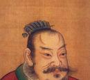 Mariogoods/Xiang Yu (History)