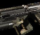 Atlas (оружие)