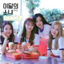 Yyxy Beauty & The Beat cover art.png