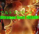 Ultraman Geed (Reboot Series)