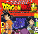 Capítulos del manga de Dragon Ball Super