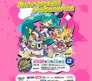 MegaHobby Expo 2018 (Spring)