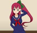 Yuki Atushikara