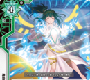 Creation of Sacred Treasures, Yuko