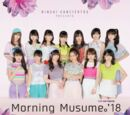 "Morning Musume '18 ""Mexico Kouen"""