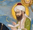 Der Tod des Propheten