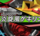 Beyblade Burst Super Z - Episode 09