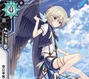 Peace in the Skies, Sieghard