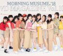 Morning Musume '18 DVD Magazine Vol.109
