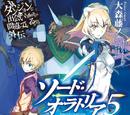 Sword Oratoria Novela Ligera Volumen 5