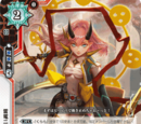 Two-Sword Style of Thunder and Lightning, Kurara