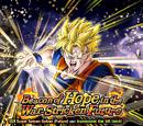 Shining Hope in the Future of War