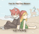 Two In The Tiny Desert