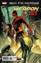 Hunt for Wolverine Weapon Lost Vol 1 2.jpg