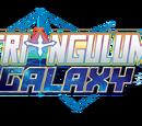 S Start Deck 2: Triangulum Galaxy