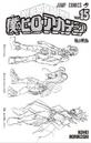 Volume 15 Hanta, Tsuyu and Eijiro Hero Costume Prototypes.png