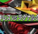 Beyblade Burst Super Z - Episode 10