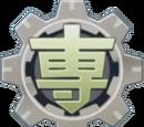 Navigation/Teams/Brainwashing Jr. High (Ares)
