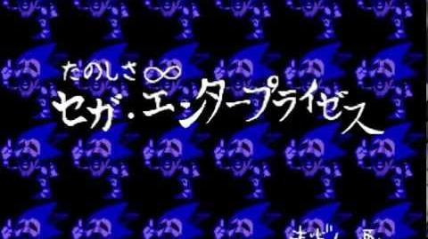 Sonic CD- Creepy Message (US Version)