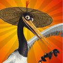 Avatar Crane2.png