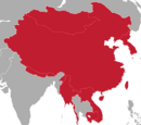 United Asian Cooperative (Chinese Superpower)