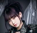 Kaneko Rie