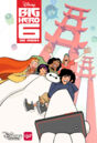 Big Hero 6 TV poster.jpg