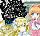Sword Oratoria Manga Volumen 1