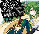 Sword Oratoria Manga Volumen 5