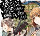 Sword Oratoria Manga Volumen 8