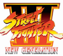 Street Fighter III series