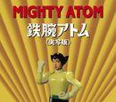 Tetsuwan Atom (Live-action show)