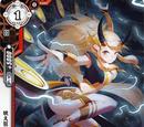 Mad Roaring Thunder, Narukami