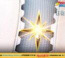 BoBoiBoy Cahaya/Galeri