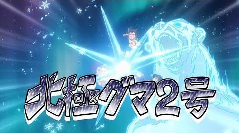 Inazuma Eleven Ares no Tenbin (Hokkyoku Guma No. 2 VS High Beast Fang) HD
