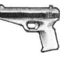 Militech weapons