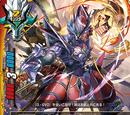 """Gargantua Dragon, """"Assault Mode"""""""