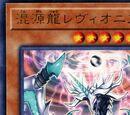 Levionia el Dragón del Caos Primordial