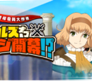 The Great Coliseum Revival: Tales of the Stage Grand Opening!?