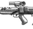 Arasaka weapons