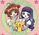 Cardcaptor Sakura Original Soundtrack