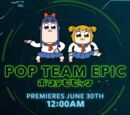 Pop Team Epic/Episodes