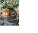 Seerfight Dragon, Argent All