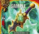 Deity Dragon Sword, Garchris
