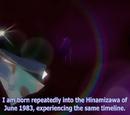 Minagoroshi-hen Episodes
