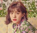 Min Seo