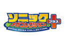 SonicMegaCollectionPluslogoJP.png