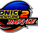 Sonic Adventure 2: Battle/Gallery