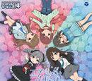 THE IDOLM@STER CINDERELLA GIRLS LITTLE STARS! Étude wa Ikkyoku Dake